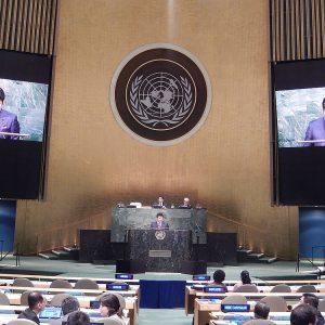 国連でスピーチしました。 米国