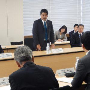 ODA制度改革ヒアリングの会議に出席しました。