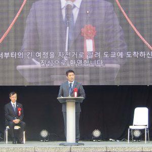 日韓交正化50周年式典の閉幕式にて。
