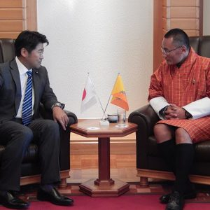トブゲー・ブータン首相の表敬を受けました。