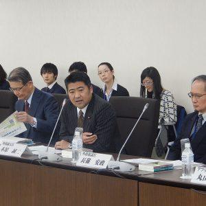 学技術外交推進会議に出席しました。